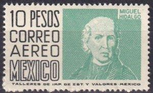 Mexico #C267 MNH CV $7.00  (Z3870)