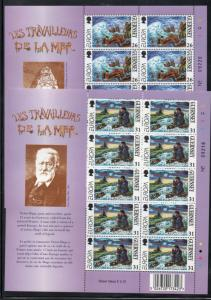 Guernsey Sc 591-2 1997 Europa stamp sheets mint NH