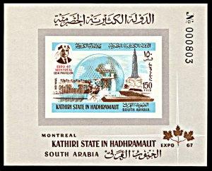 Kathiri State Michel Block 15B, MNH, Montreal Expo '67 imperf. souvenir sheet
