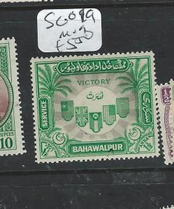 PAKISTAN BAHAWALPUR   (P0308B1) SG O19   MOG