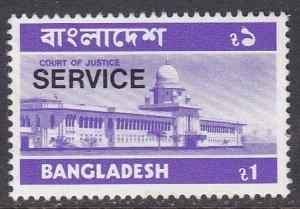 Bangladesh Sc #O23 MH