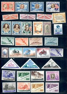 65 SAN MARINO Lot (some good ones) Rock Bottom Price NO DECENT OFFER REFUSED