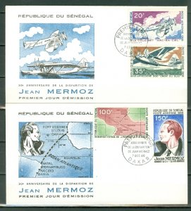 SENEGAL AIR MERMOZ #C48-51...SET on 2 FDC