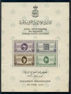 EGYPT #B6a, Souvenir sheet, og, NH, VF, Scott $85.00