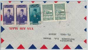 59006  - SYRIA - POSTAL HISTORY:  REVENUE STAMPS used on COVER as POST TAX