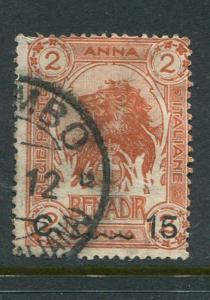 Somalia #13 Used