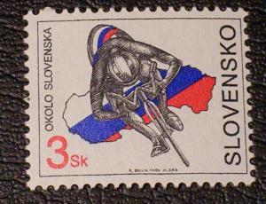 Slovakia Scott #246 mnh