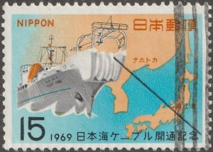 Japan stamp, Scott# 993, used, hinged, cultural,