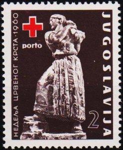 Yugoslavia. 1960 2d S.G.D956 Unmounted Mint