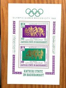 Aden Kathiri 1967 Olympics, greek art MS. MNH. Michel BL 17A, CV €12.00