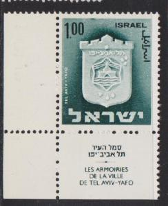 Israel #290 Town Emblem MNH Single with tab