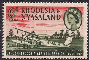 Rhodesia & Nyasaland 1962 QE2 6d Anniversary of Airmail Umm SG 40 ( L1225 )
