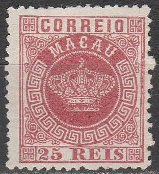 Macao #6 F-VF Unused CV $22.50  (A14631)