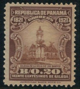 Panama #229* mint postage stamp CV $14.50