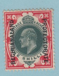 BECHUANALAND PROTECTORATE 79  MINT HINGED OG * NO FAULTS EXTRA FINE!