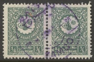 SAUDI ARABIA Nejd 1932 Sc 131, Used pair, VF, Scarce YAMBO cancel