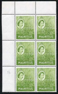 Mauritius SG294 3c Yellow Green Crown Flaw (3/2) in U/M Block of Six