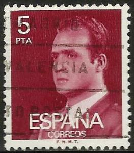 Spain 1976 Scott# 1978 Used