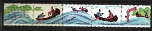 CHINA PRC   1664a MNH CROSSING THE RIVER, STRIP OF 5