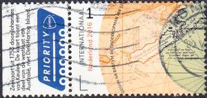 Netherlands #1520e Used