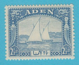 ADEN 5  MINT HINGED OG * NO FAULTS VERY  FINE !