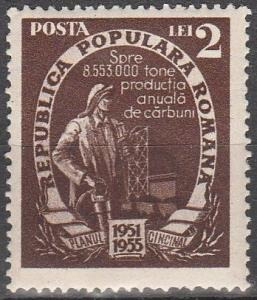 Romania #800 F-VF Unused  (S4127)