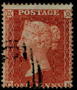 SG26, 1d red-brown PLATE 13, LC16 DIE II, USED. Cat £700. CERT. CK