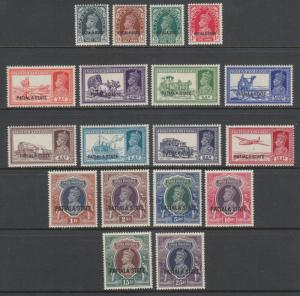 India, Patiala, Sc 80-97 MLH. 1937-38 KGVI definitives with overprint, cplt set