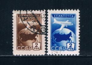 Russia C93-94 Used set Planes (R0232)