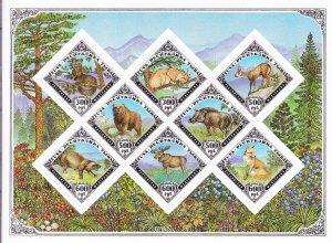 Tianna Tuva: Wildlife, S/S, MNH (S18202