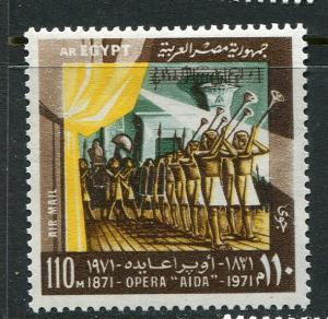 Egypt #C139 Mint (Box2)