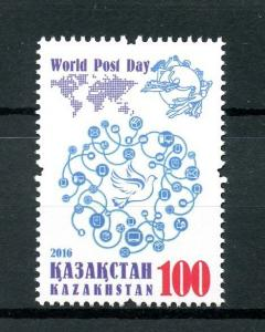 Kazakhstan 2016 MNH World Post Day 1v Set Postal Services Stamps
