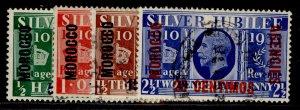 MOROCCO AGENCIES GV SG149-152, SILVER JUBILEE set, FINE USED. Cat £28.