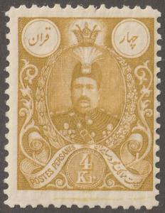 Persia Stamp, Scott# 440, mint hinged, 4 KR, bister,  #L-77A