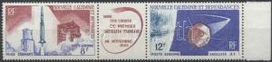New-Caledonia stamp Satellite margin stripe of 3(pink spots on the gum) WS121750