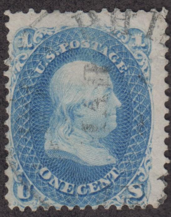 U.S. Scott #63 Franklin Stamp - Used Single