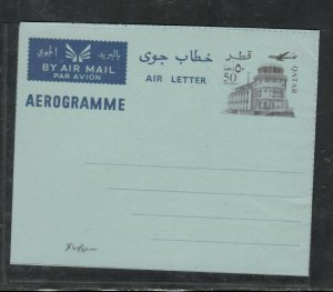 QATAR COVER (P0206B) BUILDING 50 DH AEROGRAM  UNUSED