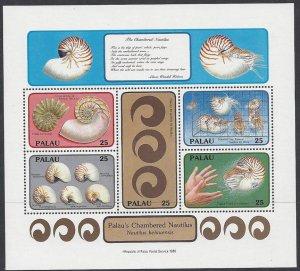 Palau #203 MNH sheet of five, sea shells, chambered nautilus, Issued 1988