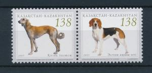 [41612] Kazakhstan 2005 Animals Dogs MNH