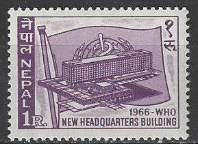 Nepal  197  MNH  UN WHO Building