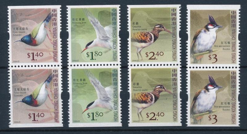 [40915] Hong Kong 2006 Birds Vögel Oiseaux Ucelli  from booklets MNH