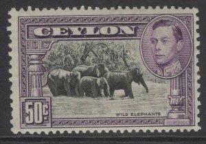 CEYLON SG394 1938 50c BLACK & MAUVE p13x11½ MTD MINT