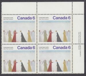 Canada - #650 Christmas Plate Block - MNH