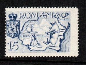 Romania 1  MNH cat $ 20.00 clandestine printing