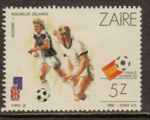 Zaire   #1068  MLH  (1982)  c.v. $3.00