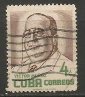 Cuba 557 VFU S51-2
