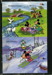 LESOTHO 1991 DISNEY PHILA NIPPON'91 SET OF 2 S/S MNH