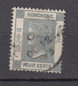 J28258 1863-80 hong kong used #10 queen wmk 1