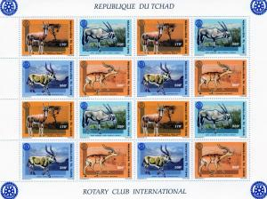 Chad 1996 Rotary International Mini-Sheetlet(16)Sc#725 MNH