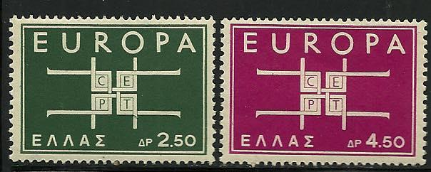 Greece # 768-9, Mint Hinge